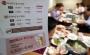 김영란법 시행 전 마지막 식사…고급 식당 '북적'