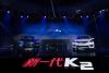 기아차, 중국시장 전략 모델 '신형 K2' 현지 출시