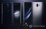 중국 화웨이가 해냈다 삼성 제치고 3분기 안드로이드폰 이익 첫 1위 달성