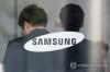 삼성, 소비자 신뢰 회복할수 있을까... 갤노트7 조사결과 주목