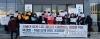 서울대 시흥캠퍼스 실시협약 철회를 요구하며 본관(행정관)을 점거 중인 학생들을 지지하는 학생회·학생단체들이 23일 오후 본관 앞에서 기자회견을 열고 점거에 참여한 학생들에 대한 학교 측의 징계추진을 규탄했다. 2017.1.23