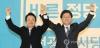 대권 도전을 선언한 바른정당 소속 남경필 경기지사(왼쪽)와 유승민 의원이 15일 대전 중구 비엠케이(BMK)컨벤션 아이리스홀에서 열린 바른정당 대전시당 창당대회에서 정견 발표를 하고서 두 팔을 들고 인사하고 있다. 2017.2.15