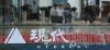 정부가 법정관리에 들어가게 된 한진해운의 우량자산을 현대상선이 인수하도록 하는 계획이 발표된 31일 오후 서울 종로구 현대상선 본사에서 직원들이 로비를 지나고 있다.