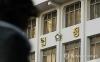 땅판돈 현금으로 숨겨 세금 회피한 70대 징역 8월