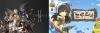 이달의 우수게임4편... 리니지2 레볼루션·트라이앵글 메이커·표류소녀·수상한 메신저