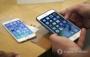 """""""아이폰 8 대량생산""""… """"하드웨어 대폭 업그레이드로 생산 차질"""""""