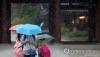 [내일날씨] 제주·충청·남부지방 오전에 비… 낮부터 맑고 따뜻