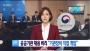 김수지 아나운서
