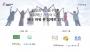 하나금융그룹, 발달 장애인 고용 확대 프로젝트 지원