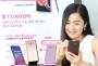 LG유플러스, 중고폰 가격보장 프로그램 24개월형 '갤럭시 노트9' 업계 단독 출시