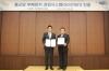 종근당, 부패 방지 경영시스템 국제 표준 'ISO 37001' 인증 획득