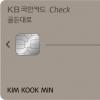 KB국민카드, 중장년층 생애주기 특화 상품 출시