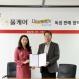 광동제약, 한국메나리니와 '풀케어'·'더마틱스 울트라' 판매 계약 체결