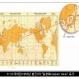 외교부 동해 바다 국제수로기구 일본해