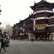 중국 시장 상인 소비자 행인