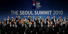 서울G20 정상회의 2010